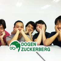 株式会社ドウゲンザッカーバーグ