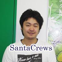 Santa Crews
