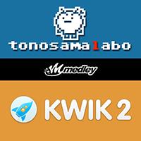 """東京渋谷 """"Kwikで作るデジタル絵本"""" 勉強会 (9/24)"""